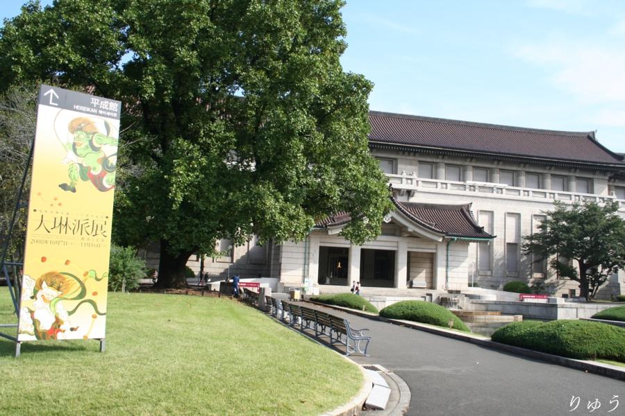東京国立博物館 本館03