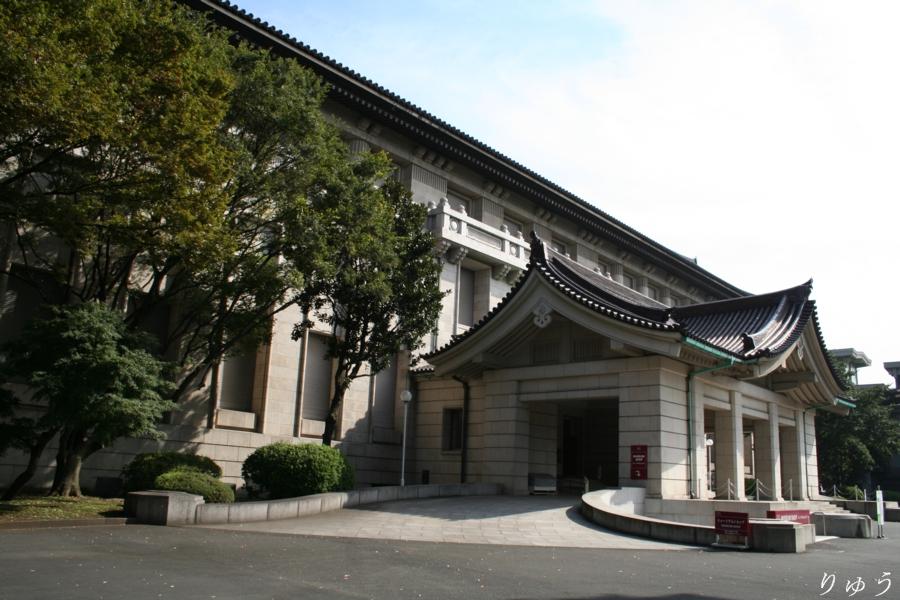 東京国立博物館 本館01