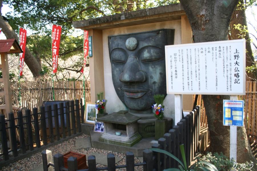 上野の大仏さま02