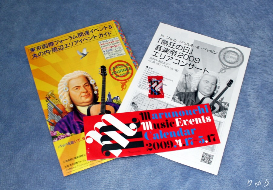 ラ・フォル・ジュルネ・オ・ジャポン「熱狂の日」音楽祭2009エリアコンサート03