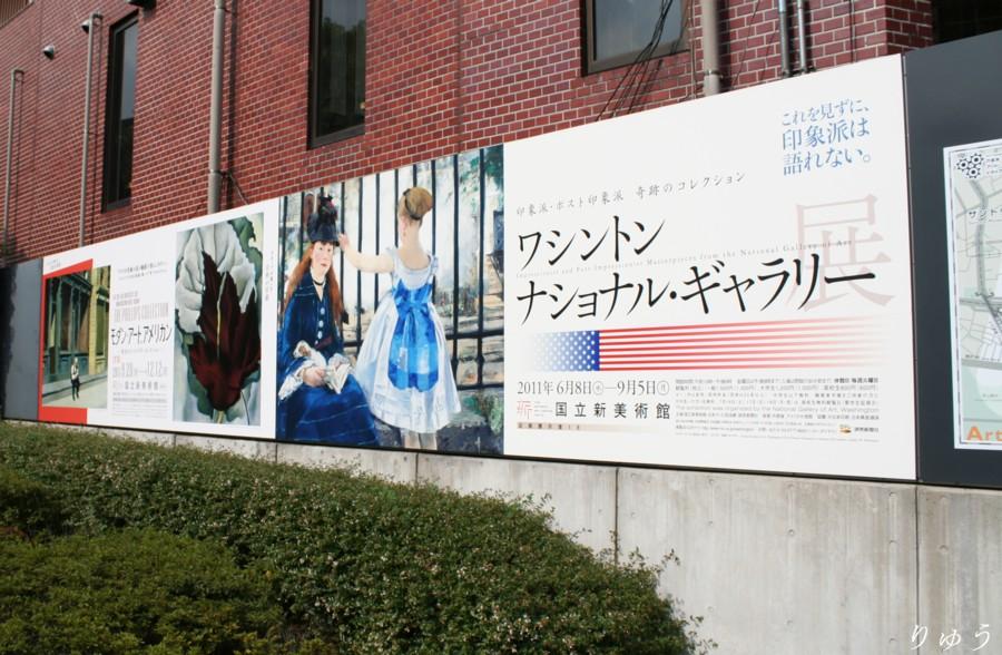 ワシントンナショナルギャラリー展04