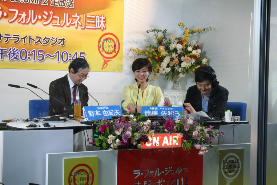 NHK-FMのサテライトスタジオ01
