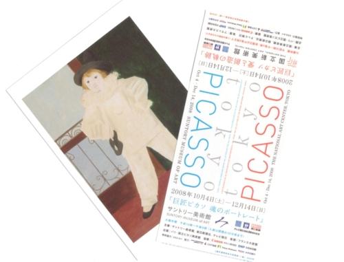 チケット&ポストカード