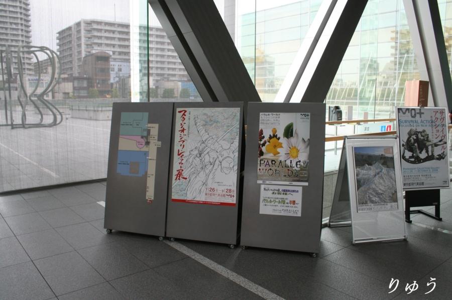東京都現代美術館02